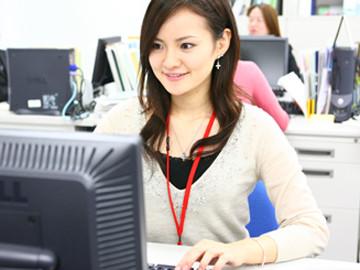 株式会社ネットワークインフォメーションセンター 西新宿P のアルバイト情報