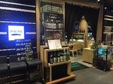 山形酒菜一 東京駅グランルーフ店のアルバイト情報