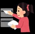株式会社SKシャトル  【鶴見区エリア】のアルバイト情報