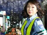 株式会社きたむら 勤務地/錦糸町のアルバイト情報
