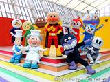 福岡アンパンマンこどもミュージアムのアルバイト情報