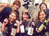 寿司居酒屋 えびす丸のアルバイト情報
