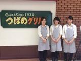 つばめグリル 錦糸町テルミナ2店のアルバイト情報