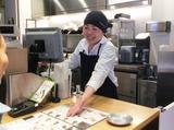 スープストックトーキョー 水戸エクセル店のアルバイト情報