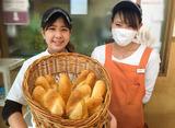 パン工房 ヤマナカ  (YAMANAKA)のアルバイト情報