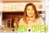 スナック coming 〜 カミング 〜のアルバイト情報
