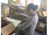 日本創研<勤務地:東区>のアルバイト情報