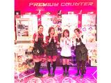 SAKURA 吉川駅前店のアルバイト情報