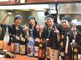 酒蔵 縁(さかぐら えん)のアルバイト情報