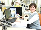 株式会社グッドワークコミュニケーションズ (勤務地:王子)のアルバイト情報