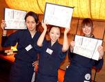 番屋 赤坂店のアルバイト情報