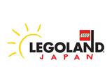 株式会社タイトー LEGOLAND(R) Japan カーニバルゲームコーナーのアルバイト情報