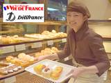Delifrance (デリフランス) 鎌倉店のアルバイト情報