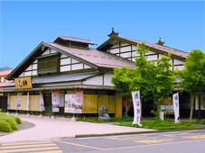 和食処 王滝 安曇野店 のアルバイト情報