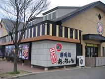 廻る寿司処 二代目あっちゃん  安曇野インター店 のアルバイト情報