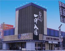 グルメ回転寿司 三代目江戸前あっちゃん 村井本店 のアルバイト情報