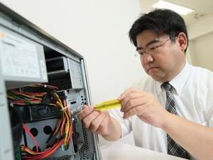 システム関連 名古屋市守山区エリア 株式会社ネクストイニシアティブのアルバイト情報