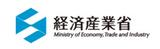 経済産業省のアルバイト情報