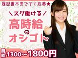 株式会社エス・マーケティング・デザイン・ジャパンのアルバイト情報