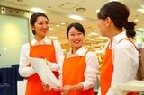 株式会社チェッカーサポート ※勤務地:FOOD&TIME ISETAN 品川店 [5967]のアルバイト情報