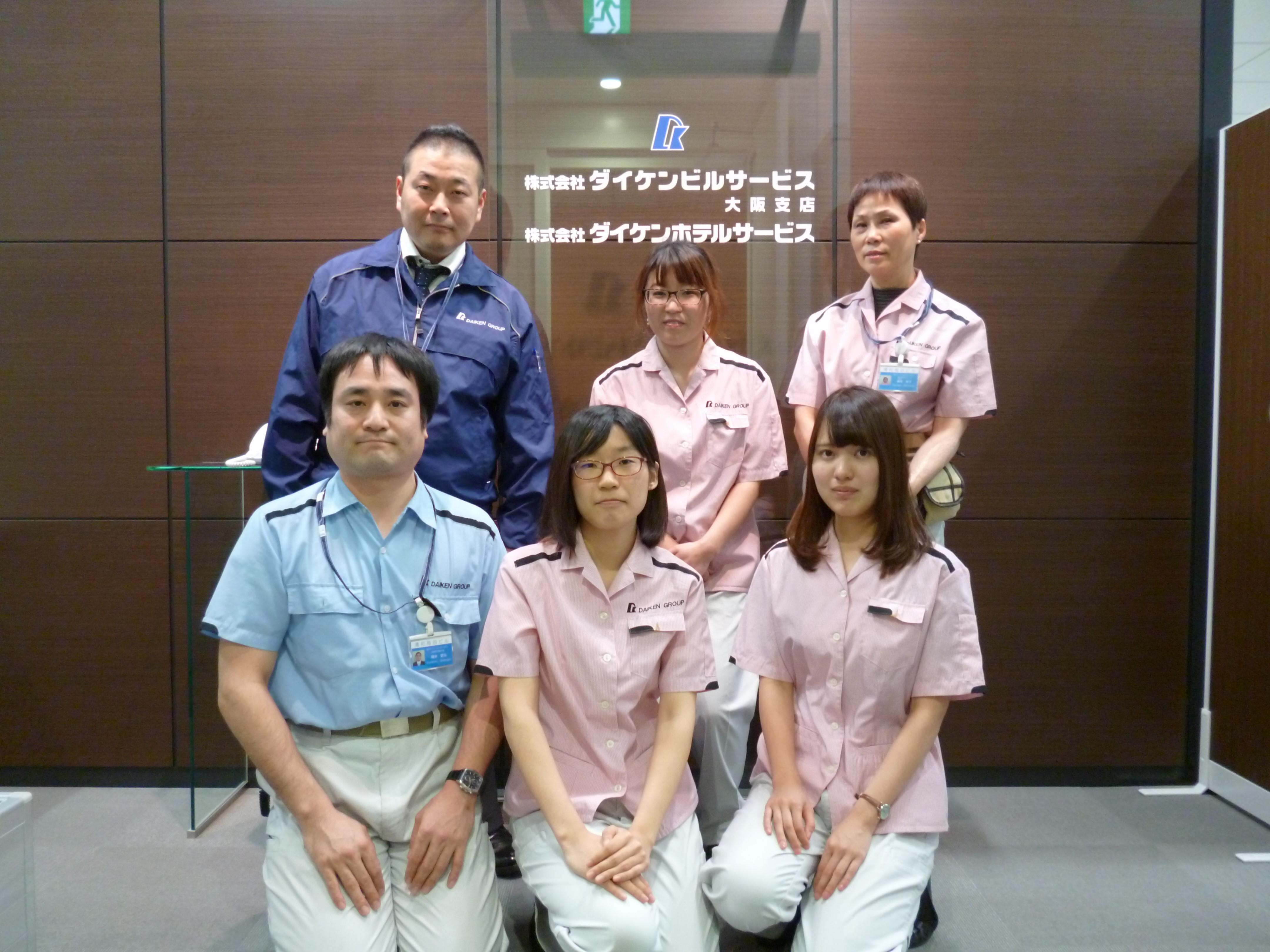清掃スタッフ 天満橋オフィスビル 株式会社ダイケンビルサービス のアルバイト情報