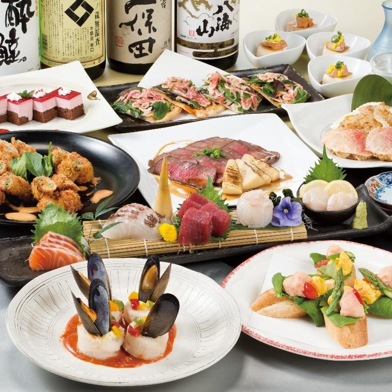 石志水産 浜松町店 のアルバイト情報