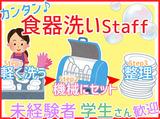 別府温泉 ホテル三泉閣のアルバイト情報