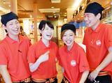 八剣伝 本陣店のアルバイト情報