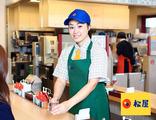 松屋 淵野辺北口店のアルバイト情報
