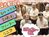 平禄寿司 仙台本店 のアルバイト情報