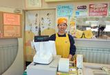 本家かまどや 金沢駅西店のアルバイト情報