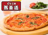 ピザ工房馬車道 西浦和店(馬車道グループ)のアルバイト情報