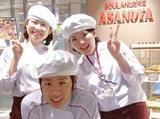 ブランジェ浅野屋 エキュート上野店のアルバイト情報
