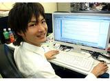 株式会社エボリューションのアルバイト情報