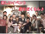 株式会社一 勤務地:名古屋市中区のアルバイト情報