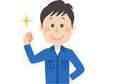 YT産経株式会社 勤務地:岡崎市のアルバイト情報