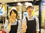 珉珉 ソリオ宝塚店のアルバイト情報