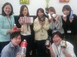 株式会社長寿乃里 鹿児島コンタクトセンターのアルバイト情報