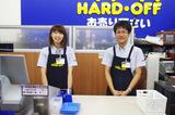 ハードオフ千葉中央都町店のアルバイト情報