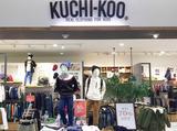 KUCHI-KOOg イオンモール成田店のアルバイト情報