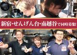 卸)せんげん台食肉センター 和のアルバイト情報