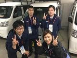 株式会社ダスキン玉川(勤務地:自由が丘駅周辺)のアルバイト情報