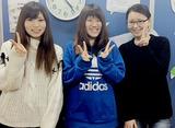 株式会社ネオコンピタンス 勤務地:金町駅周辺(KSJ)のアルバイト情報