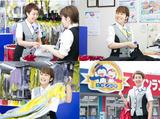 ノムラクリーニング イオン大日店のアルバイト情報
