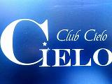 クラブ シエロのアルバイト情報