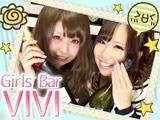 Girl's Bar VIVI ☆GRAND NEW OPEN!!オープニングメンバー大募集☆のアルバイト情報