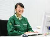 ヤマトホームコンビニエンス株式会社 東関東法人ソリューション支店のアルバイト情報
