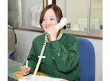 ヤマトホームコンビニエンス株式会社 東京統括支店 東京法人ソリューション支店のアルバイト情報