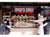 John's Grill(ジョンズ グリル)酒々井プレミアム・アウトレット店のアルバイト情報