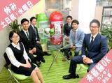 株式会社 Saikyo Home Plus1 新宿店のアルバイト情報